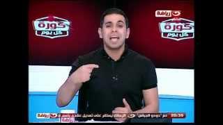 كورة كل يوم   ايهاب  جلال رئيس قناة النهار رياضة :  انا معنديش اى خلاف مع اى شخص او كيان فى الكرة