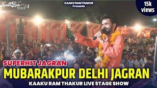Mubarakpur Dehli Live Jagran | Kaku Ram Thakur | Dawru Wala On Live Stage | Kashvi Music