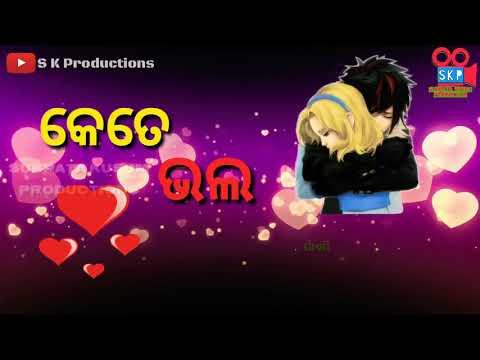 Sambalpuri Status - Umakant Barik Hits Song