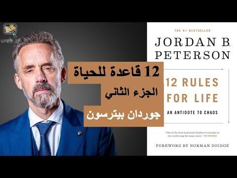 تحميل كتاب اسرار ثورة 23 يوليو