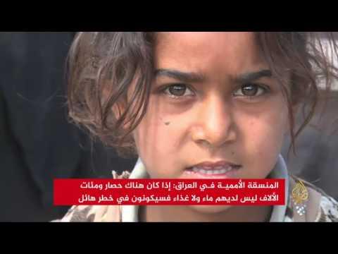مأساة النازحين من لهيب المعارك غربي الموصل  - 18:21-2017 / 4 / 20