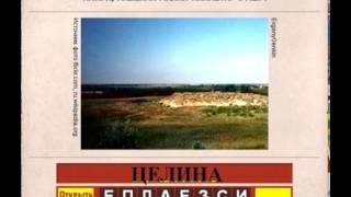 Ответы на игру Вспомни СССР в одноклассниках 20 эпизод 296, 297, 298, 299, 300 уровень