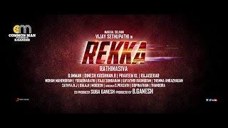 Furious_Wings_Rekka(Theme)- | Promo song | Vijay Sethupathy | Lakshmimenon | D.Imman