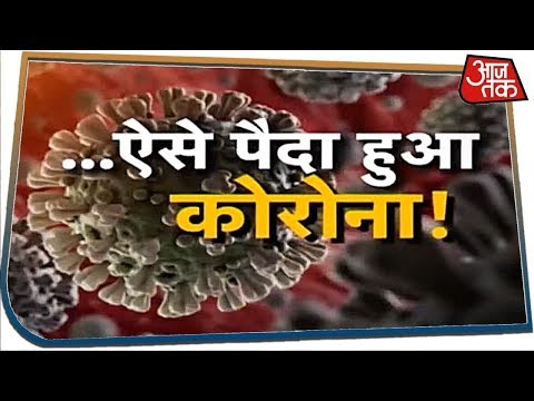 Coronavirus की Inside Story! | Vardaat With Shams Tahir Khan