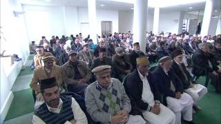 Friday Sermon: 8th April 2016 (Urdu)