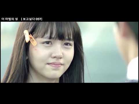[Eng Sub][FMV] Melody Day - Magic Castle (I Miss You OST)