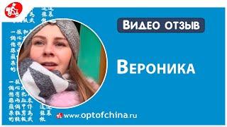 Товары из Китая оптом 2019 | Отзыв по доставке новогоднего товара 500 кг до Москвы