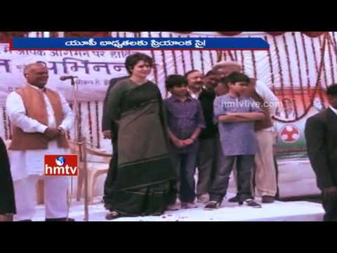 Priyanka Gandhi To Lead Congress Campaign For Uttar Pradesh Polls | HMTV