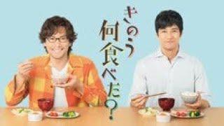 西島秀俊×内野聖陽「きのう何食べた?」放送開始日が決定、主題歌情報も...