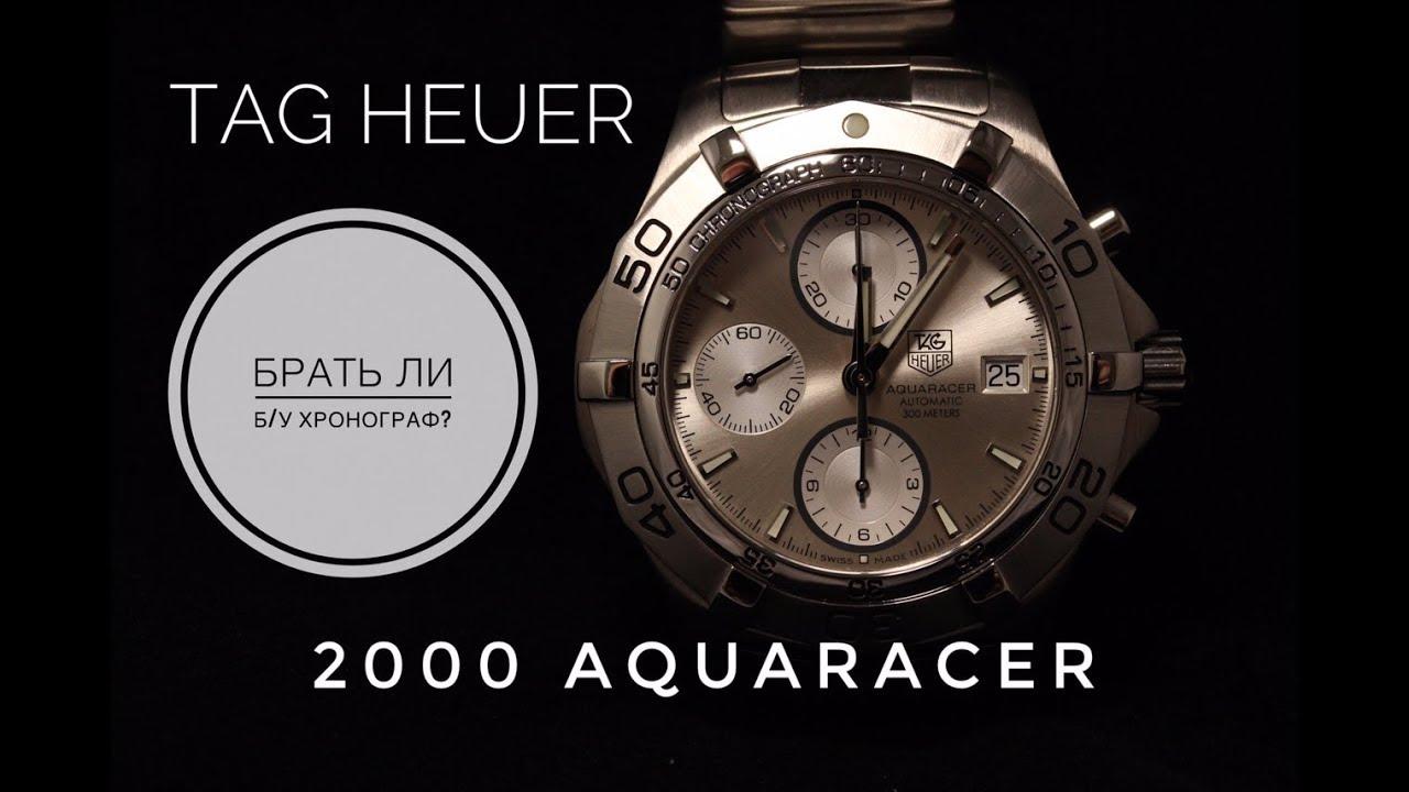 Только оригиналы!. Подержанные часы от мировых брендов премиум уровня!. Все часы б/у, представленные в магазине часовой биржи проходят предпродажную диагностику на неисправность и экспертизу на оригинал. Швейцарские часы б/у в спб.