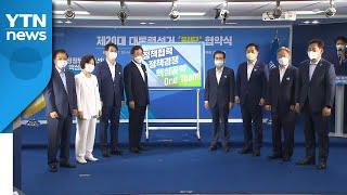 """민주당 """"정치 검찰 자인"""" 맹공...…"""
