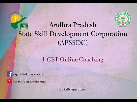 AP ICET Communication Ability - Functional Grammar | APSSDC  | 26-04-2017 | MANA TV AMARAVATI