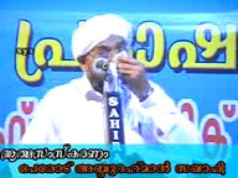 aathma samskaranam  CD2  Perod Abdurahman Saquafi