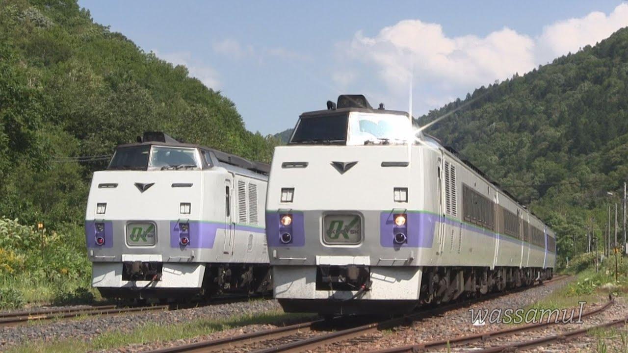 heyzo 0456