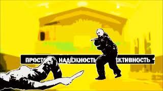 Боевая система ТАКИБО рукопашный ножевой бой Выборг
