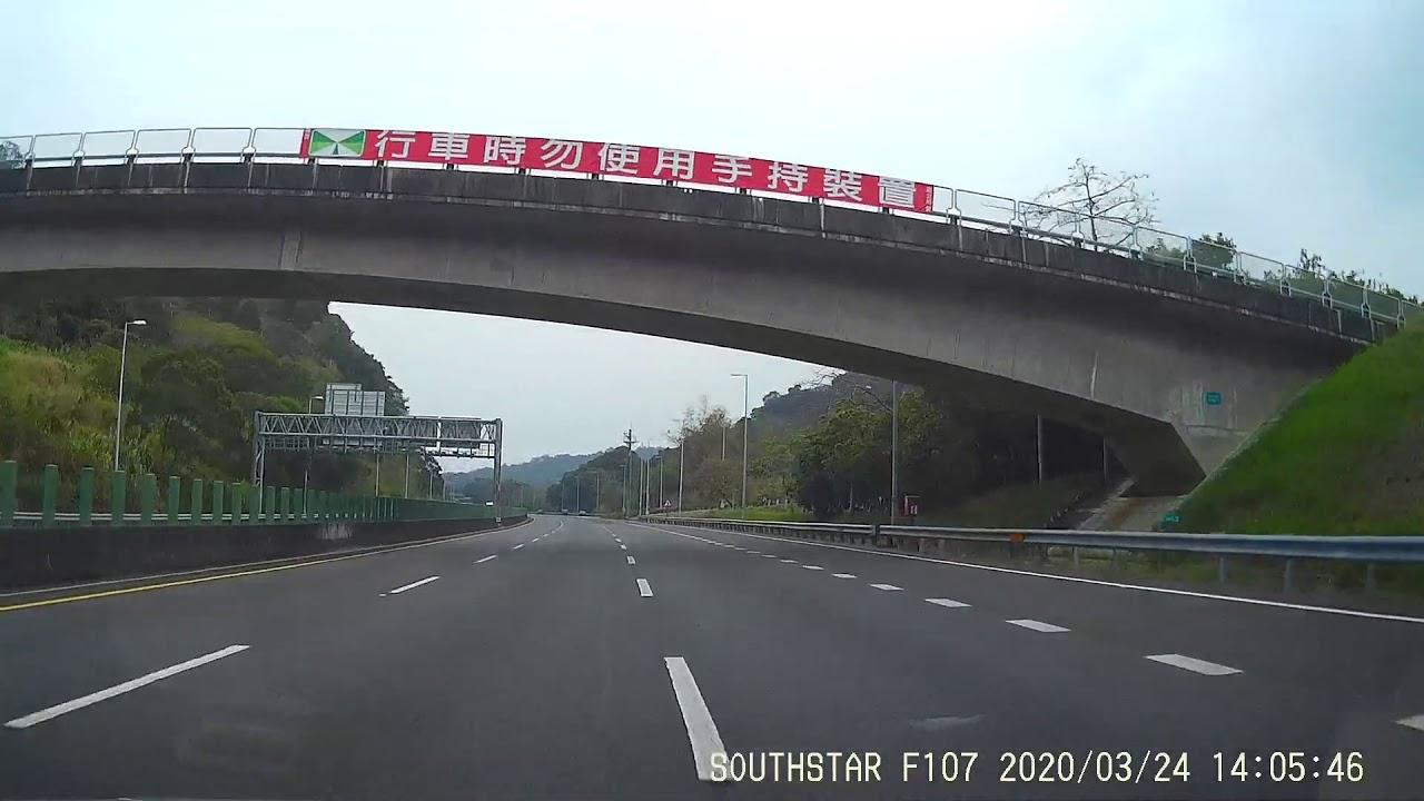國三南下384K TRU VISION測速 - YouTube