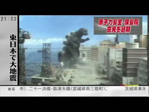 The awful Truth about the japanese Natural-Disasters...
