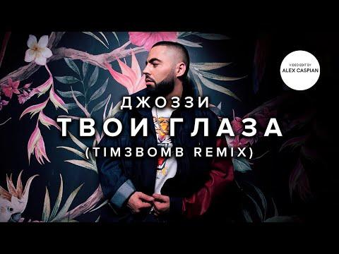JOZZI - Your Eyes (Tim3bomb remix) [Music video edit by Alex Caspian]