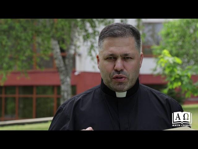 о. Юрій Щурко - Ключі до читання Євангелія від Луки