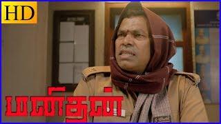 Manithan - Manithan scenes | Aishwarya Rajesh avoids Udhayanithi | Udhayanithi abuses Prakash Raj