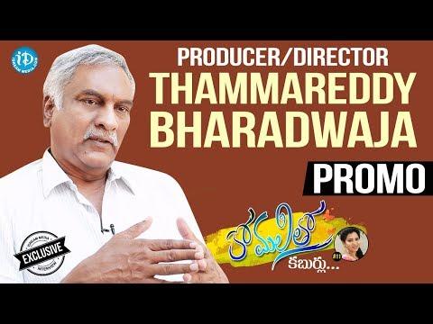Director / Producer Thammareddy Bharadwaja Intervieew - Promo | Anchor Komali Tho Kaburlu #11