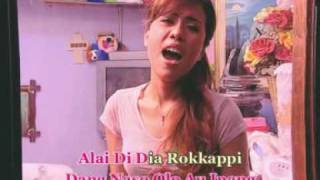 Dewi Marpaung - Didia Rokkap Hi