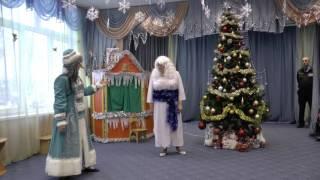 Смотреть видео Новогодний утренник детсад 1022 школа 947 Москва онлайн