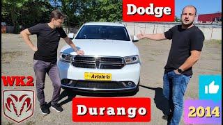 Dodge Durango - брутальный легковой универсал.