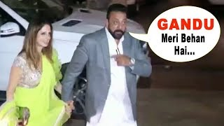 Drunk Sanjay Dutt Abusing Media At His Diwali Party
