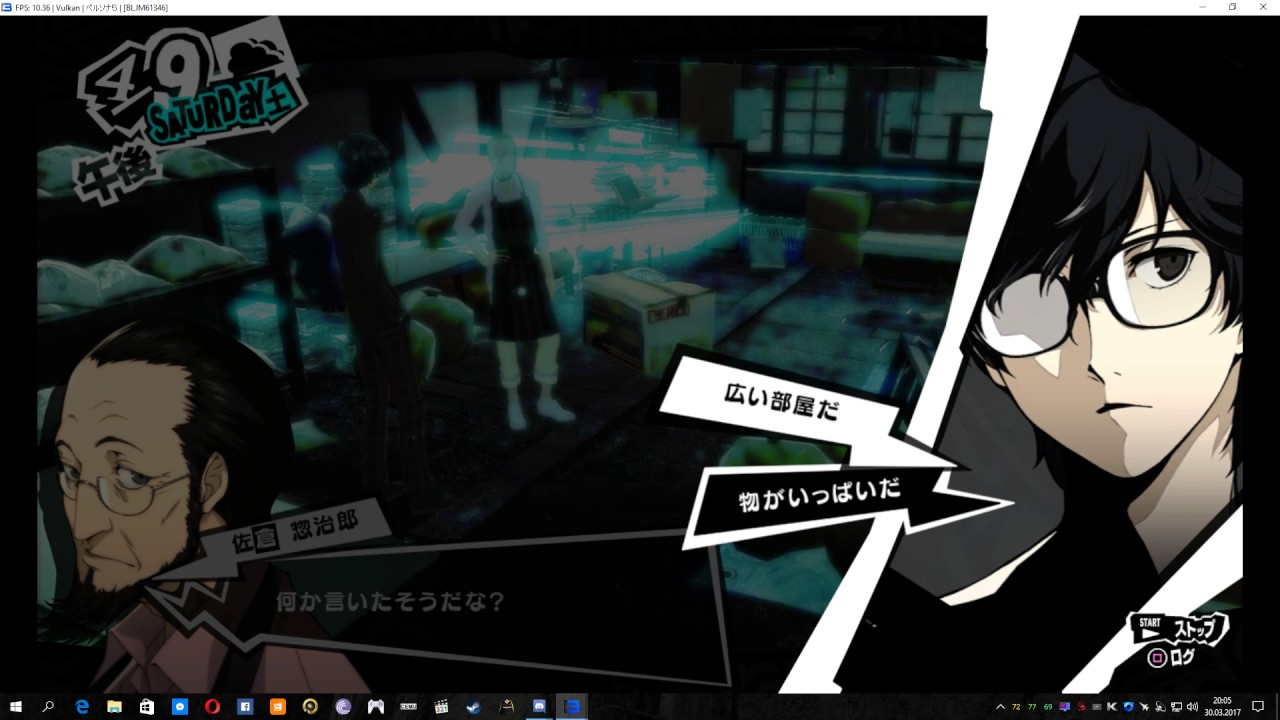 how to use persona 5 in rpcs3
