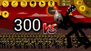 300 Swordwrath vs The Final BOSS | Insane MODE Campaign | Stick War Legacy