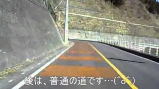 国道140号走行動画 3/3 大滝大橋~新旧道分岐部
