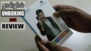 Zebronics Power bank - ZEB-MC 10000+ Unboxing and Quick review - Tamil - Tech Karuna