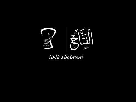 Gus Aniq Feat Zaheer Al-Fattah - KAU ADALAH