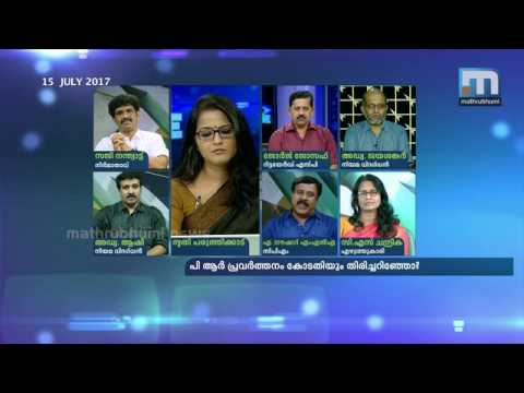 Did Court discern pro-Dileep PR outrage on social media? | Super Prime Time Part 5