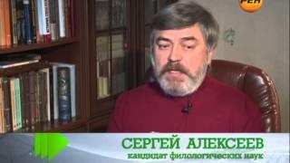 """Живая тема - """"Азбука Предков"""""""