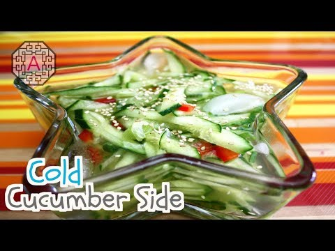 0 Korean Food: Cold Cucumber Side dish (오이 냉국)