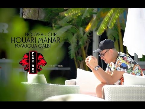 Houari Manar - Maoujou3 Galbi [Clip Officiel] ⎜هواري منار - موجوع قلبي