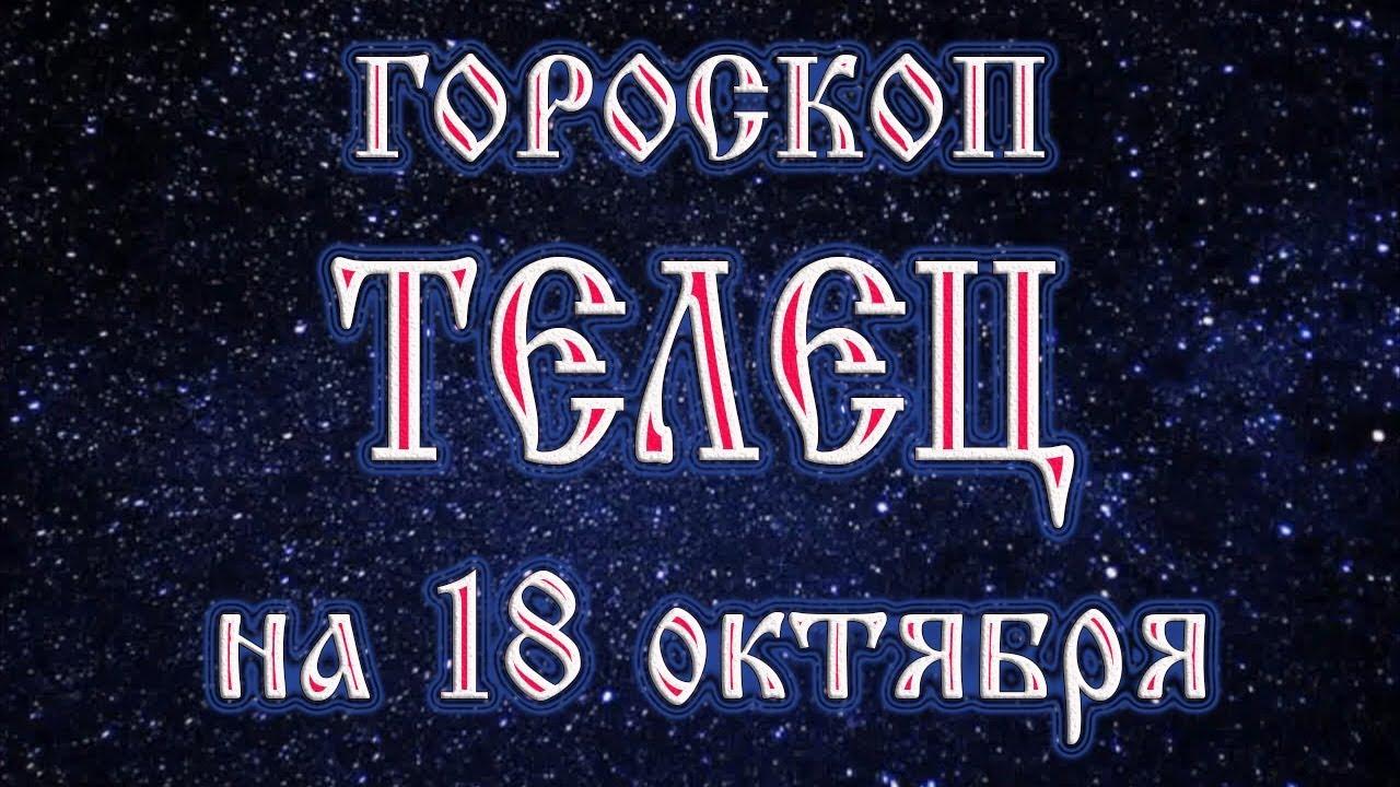 Кроме того, такое расположение небесных тел предполагает, что январь, апрель, август и сентябрь станут лучшими месяцами для любого вида деятельности.