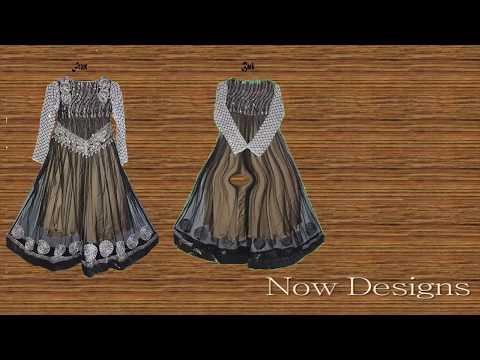 New Pakistani Dress Designs 2017