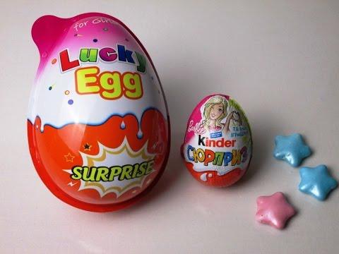 Giant surprise egg Lucky Egg for Girls a Barbie surprise egg Kinder Гигантское яйцо сюрприз Барби