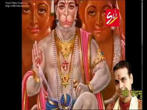 Pae Lagu Ji Maharaj By Manish Tiwari