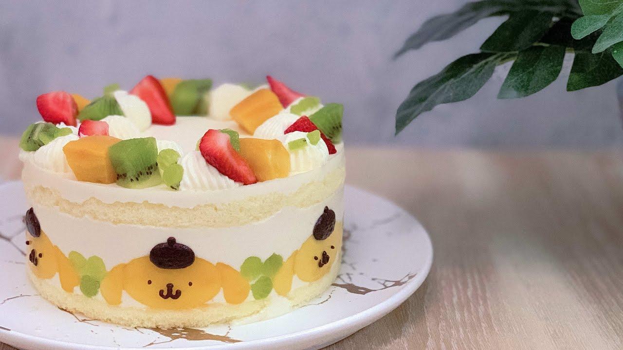 Pom Pom Purin Fruit Yogurt Mousse Cake | 布甸狗鮮果乳酪慕斯蛋糕 | 布丁狗 - YouTube