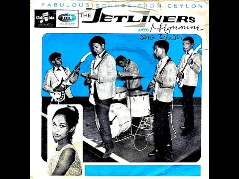 The Jetliners Fabulous Sounds From Ceylon With Mignonne & Ishan EP