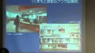 図書館総合展運営協力委員フォーラム「図書館総合展の地方展開が拓く可能性──これまでとこれから」