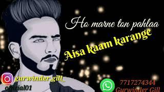 Gambar cover muchh khadi jaugi 🔫guddi chaddi jaugi new song by singga (62 katal)