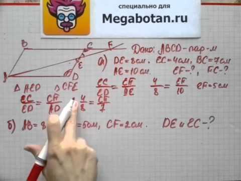 Номер 551 Геометрия 7 9 класс Атанасян