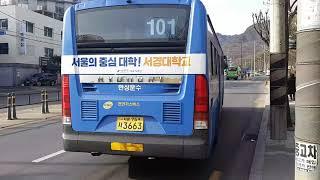 한성운수 101번 3663호 우이동성원아파트 발차영상