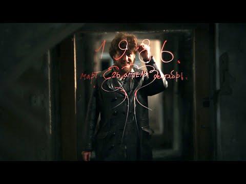 IDFA 2015   Trailer   The Russian Woodpecker
