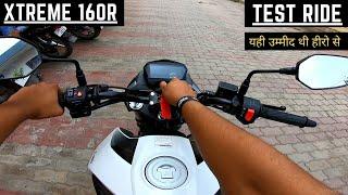 2020 Hero Xtreme 160R Test Ride Review || Better Than Apache ?? || Xtreme 160R Test Ride